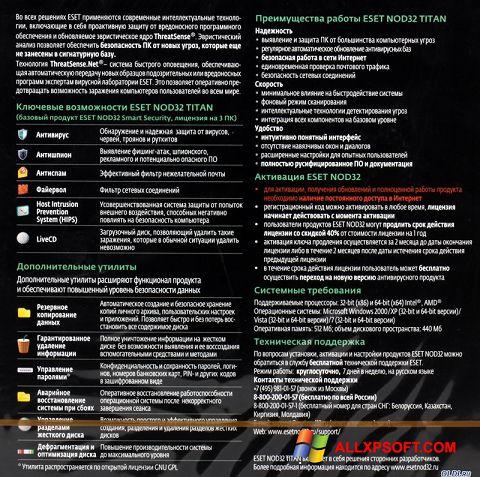 Captură de ecran ESET NOD32 Titan pentru Windows XP
