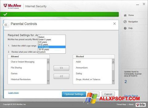 Captură de ecran McAfee pentru Windows XP