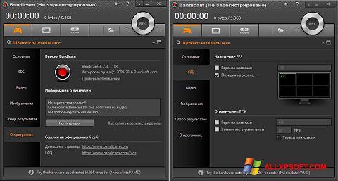 Captură de ecran Bandicam pentru Windows XP