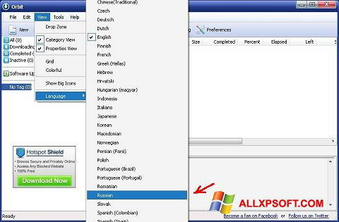 Captură de ecran Orbit Downloader pentru Windows XP