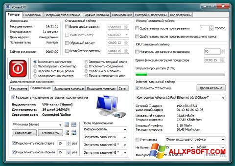 Captură de ecran PowerOff pentru Windows XP