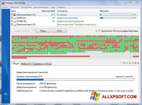 Captură de ecran Auslogics Disk Defrag pentru Windows XP