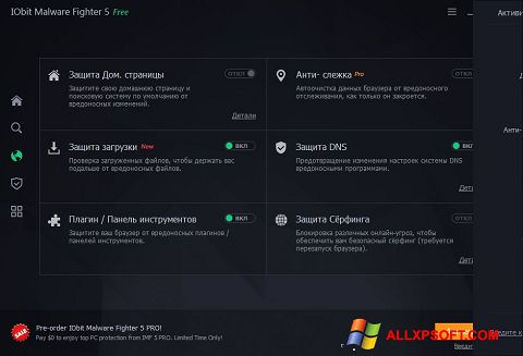 Captură de ecran IObit Malware Fighter pentru Windows XP