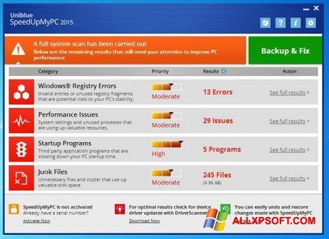 Captură de ecran SpeedUpMyPC pentru Windows XP
