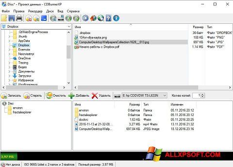 Captură de ecran CDBurnerXP pentru Windows XP