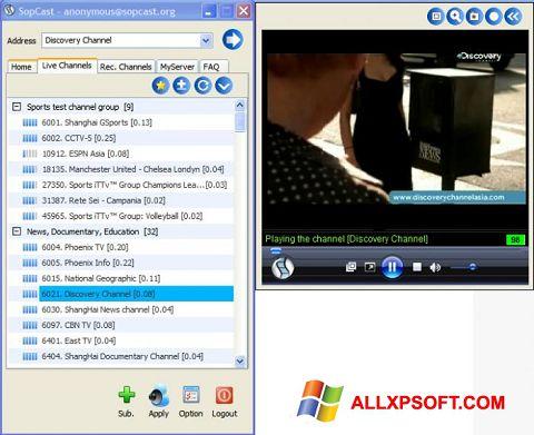 Captură de ecran SopCast pentru Windows XP