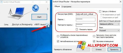 Captură de ecran Switch Virtual Router pentru Windows XP