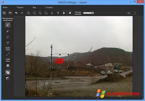Captură de ecran Inpaint pentru Windows XP