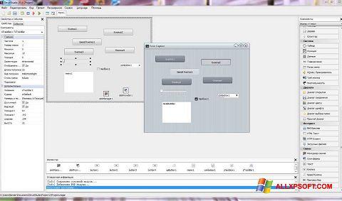 Captură de ecran PHP Devel Studio pentru Windows XP