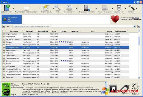 Captură de ecran Calibre pentru Windows XP