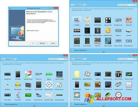 Captură de ecran 8GadgetPack pentru Windows XP