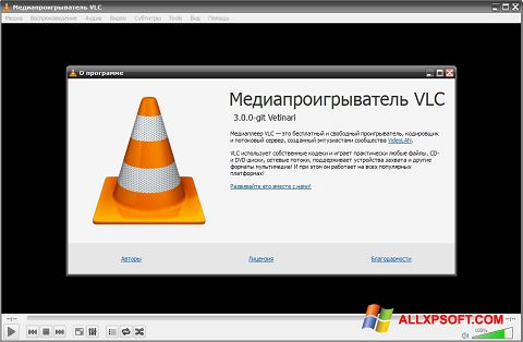 Captură de ecran VLC Media Player pentru Windows XP