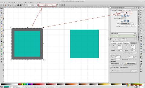 Captură de ecran Inkscape pentru Windows XP