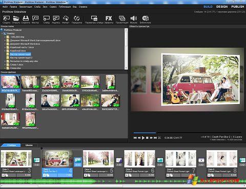 Captură de ecran ProShow Producer pentru Windows XP