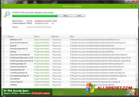 Captură de ecran Dr.Web pentru Windows XP