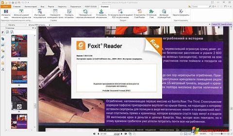 Captură de ecran Foxit Reader pentru Windows XP