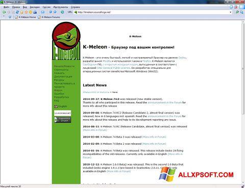 Captură de ecran K-Meleon pentru Windows XP
