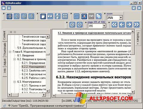 Captură de ecran DjVu Reader pentru Windows XP